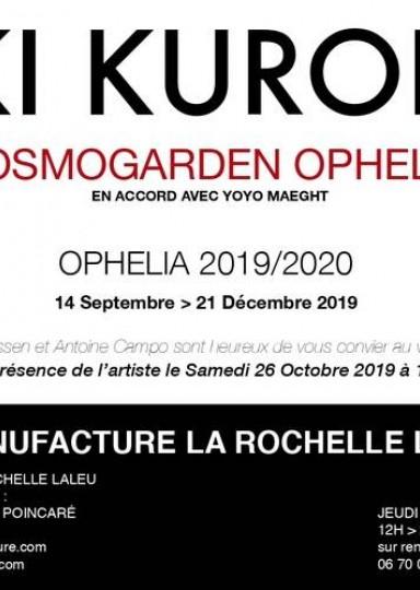 Calendrier Des Marees La Rochelle 2020.Exposition Carte Blanche A Aki Kuroda Agenda A La Rochelle